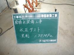 P1010339
